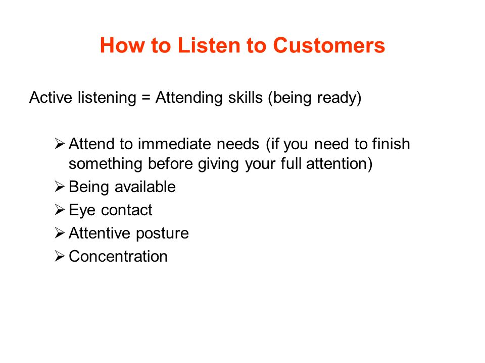 How to Listen to Customers