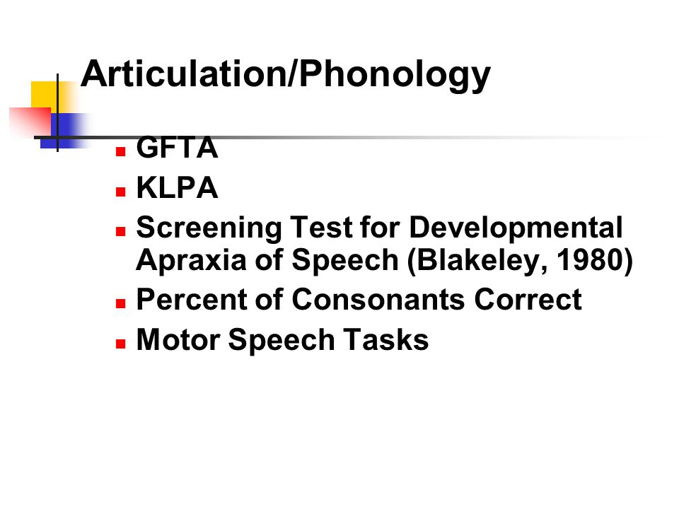 Articulation/Phonology