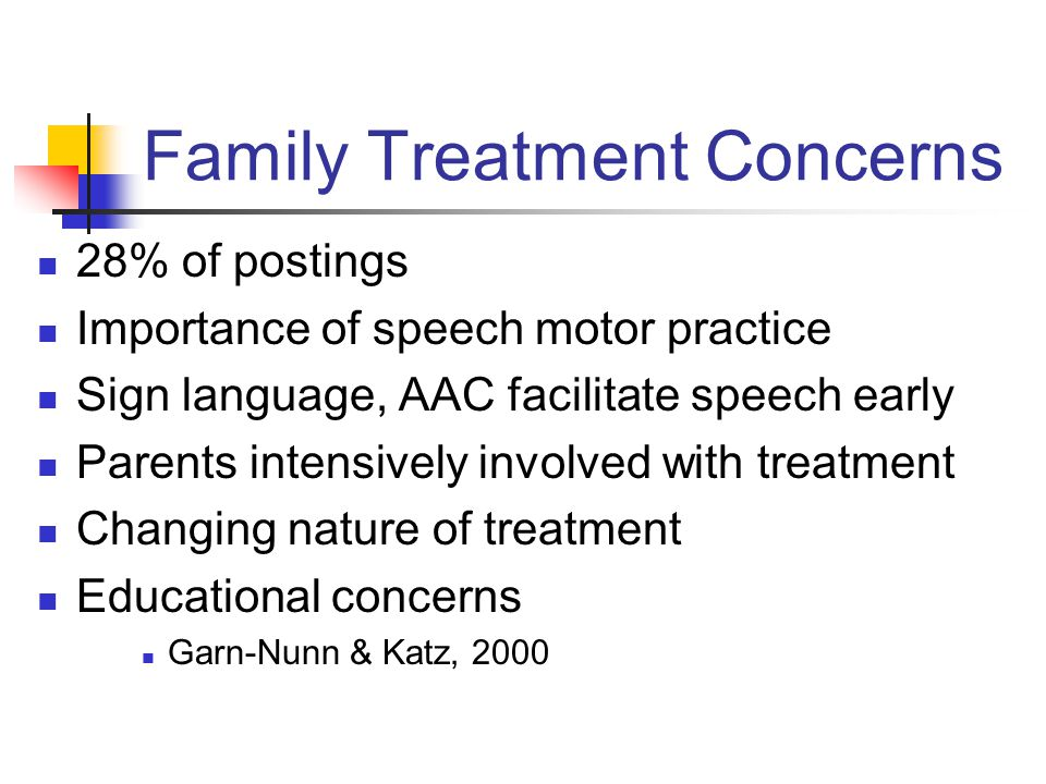 Family Treatment Concerns