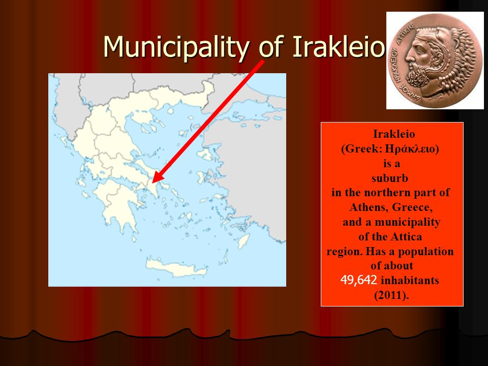 Municipality of Irakleio