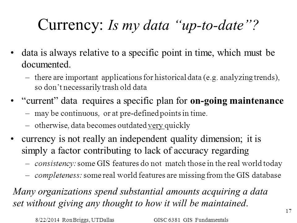 Currency: Is my data up-to-date