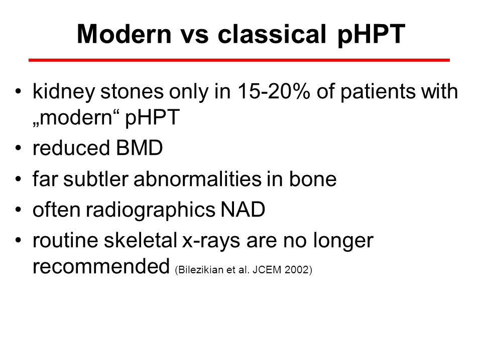 Modern vs classical pHPT