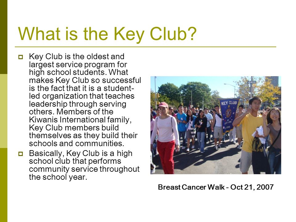 What is the Key Club