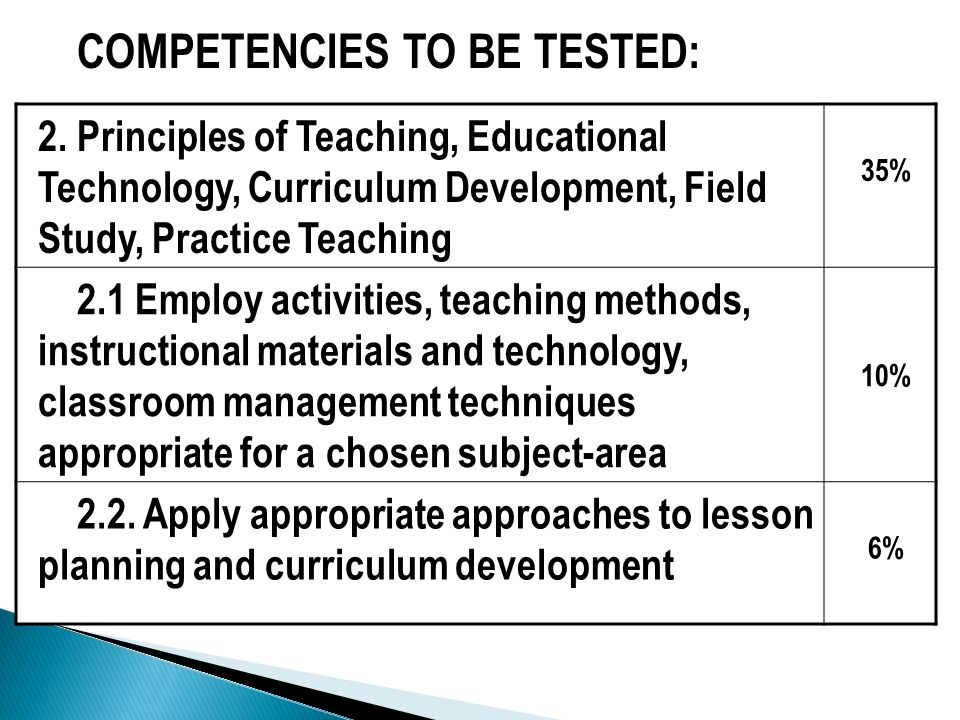 COMPETENCIES TO BE TESTED:
