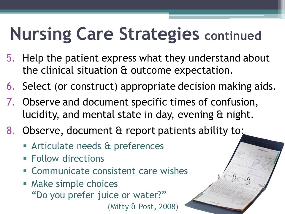 Nursing Care Strategies continued