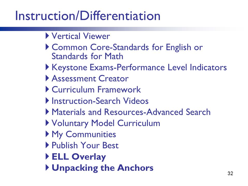 Instruction/Differentiation