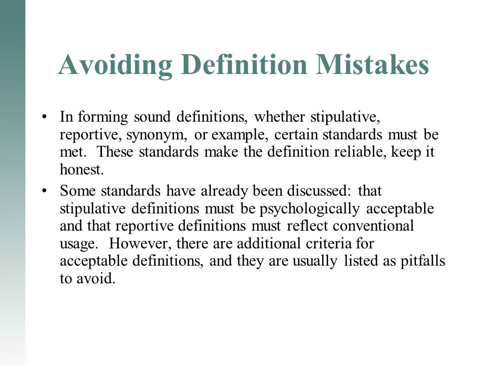 Avoiding Definition Mistakes