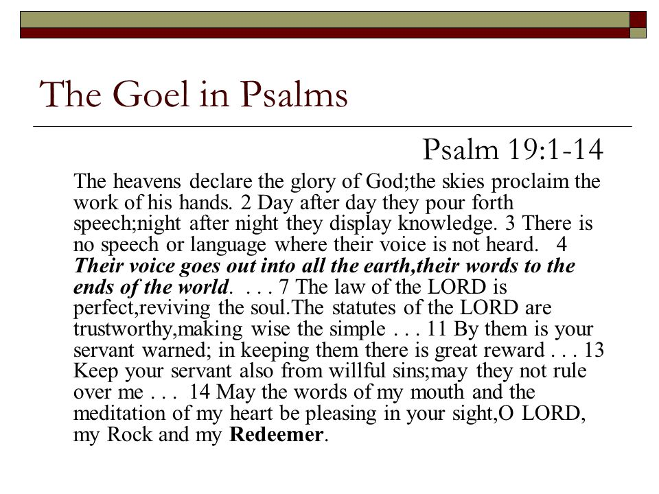 The Goel in Psalms Psalm 19:1-14