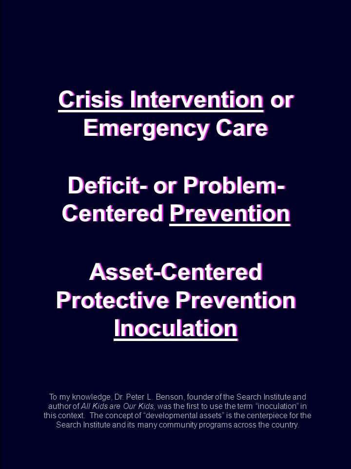 Crisis Intervention or Emergency Care