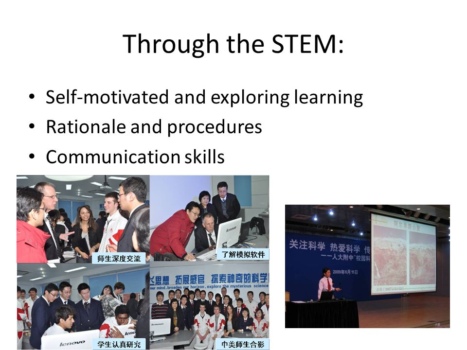 Through the STEM: Self-motivated and exploring learning