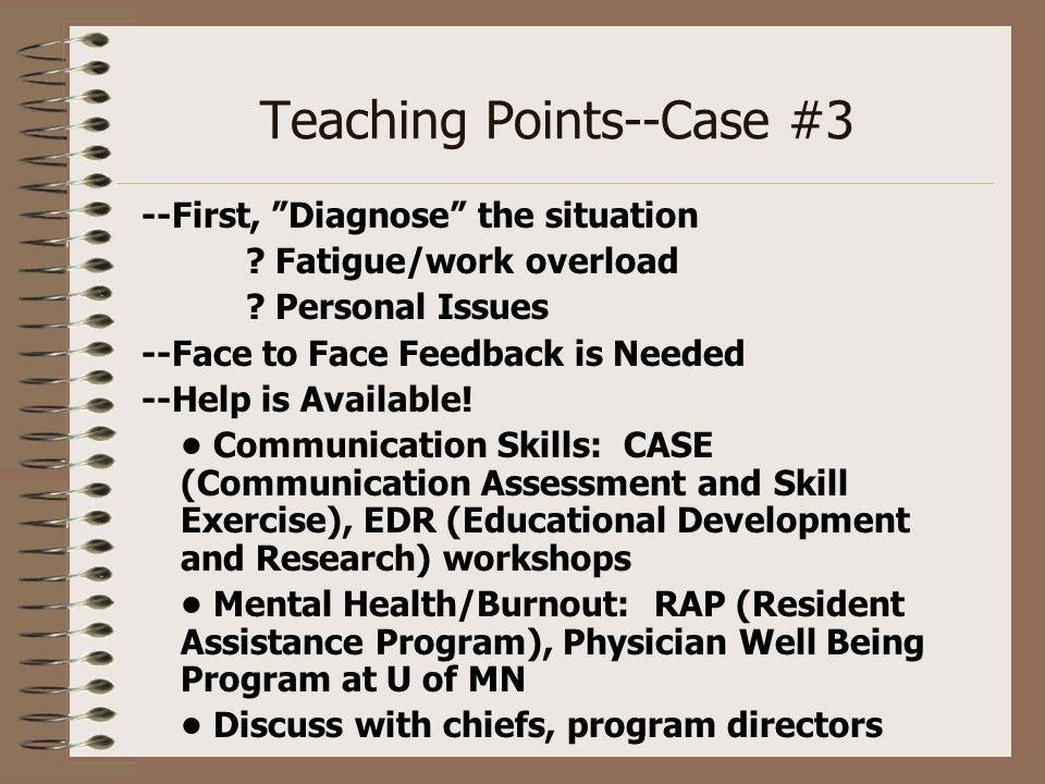 Teaching Points--Case #3