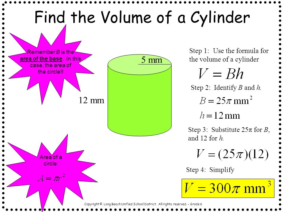 Find the Volume of a Cylinder