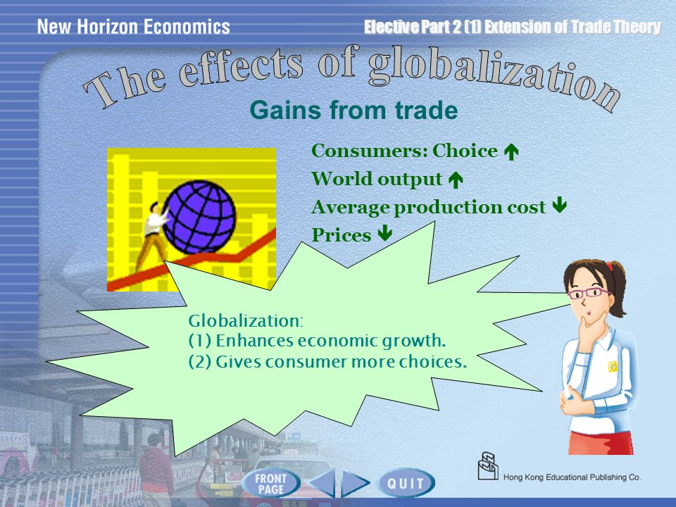 The effects of globalization