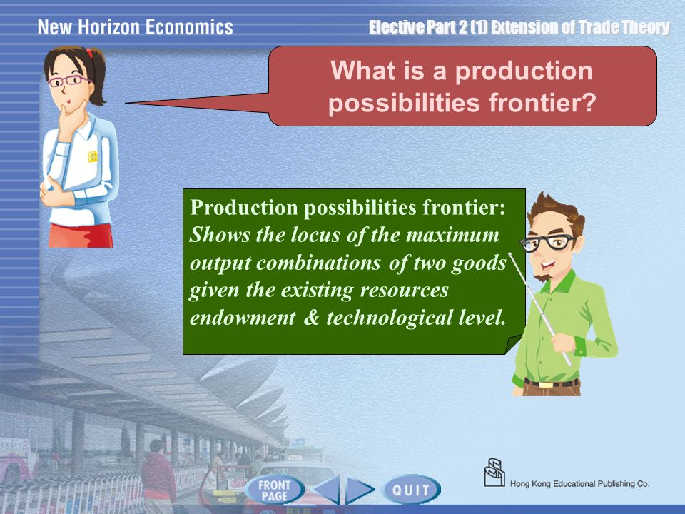 What is a production possibilities frontier