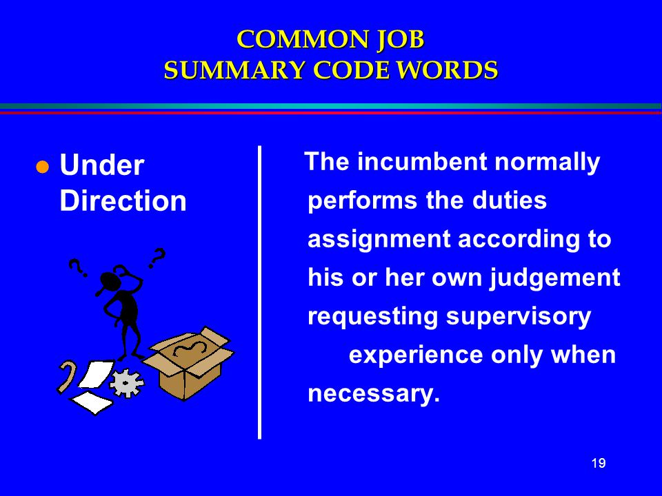 COMMON JOB SUMMARY CODE WORDS