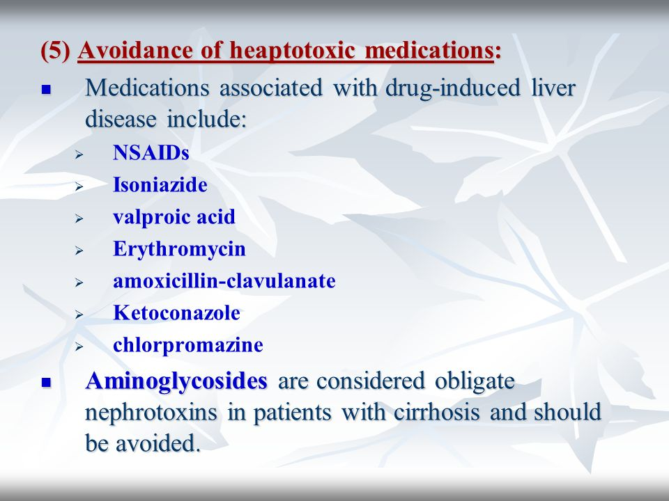(5) Avoidance of heaptotoxic medications: