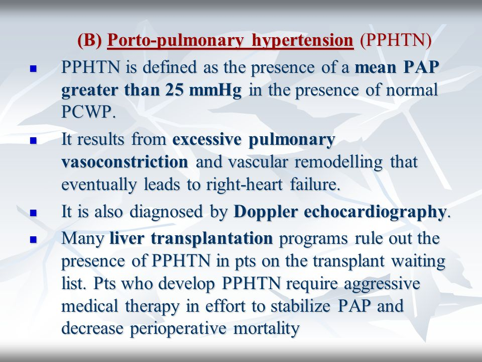 (B) Porto-pulmonary hypertension (PPHTN)
