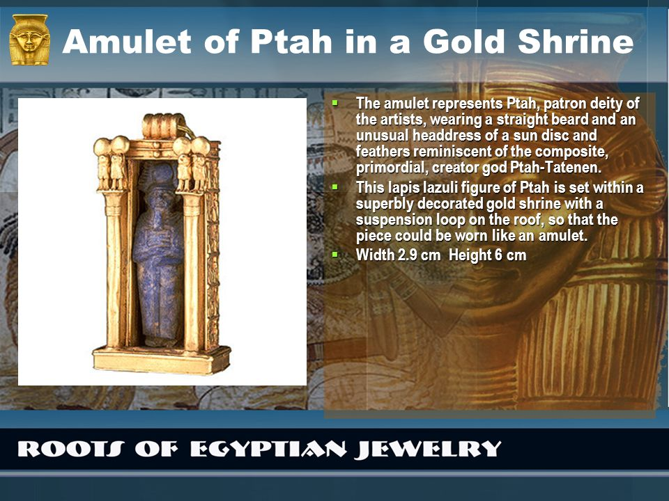 Amulet of Ptah in a Gold Shrine