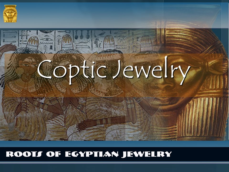Coptic Jewelry
