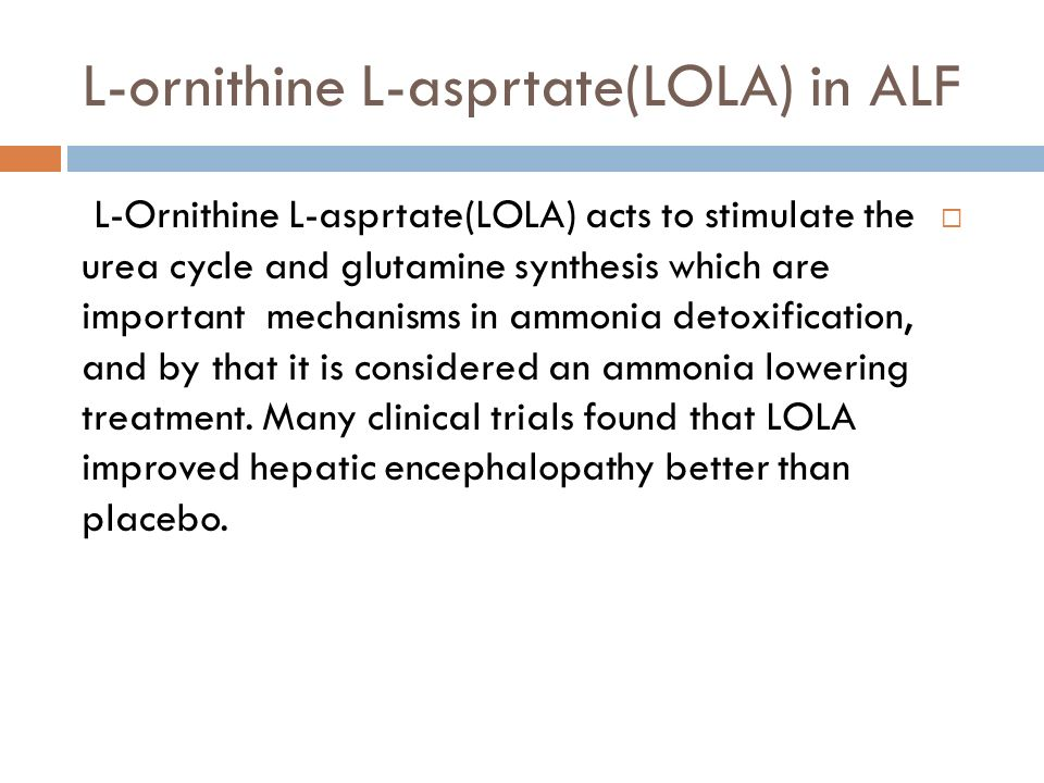 L-ornithine L-asprtate(LOLA) in ALF