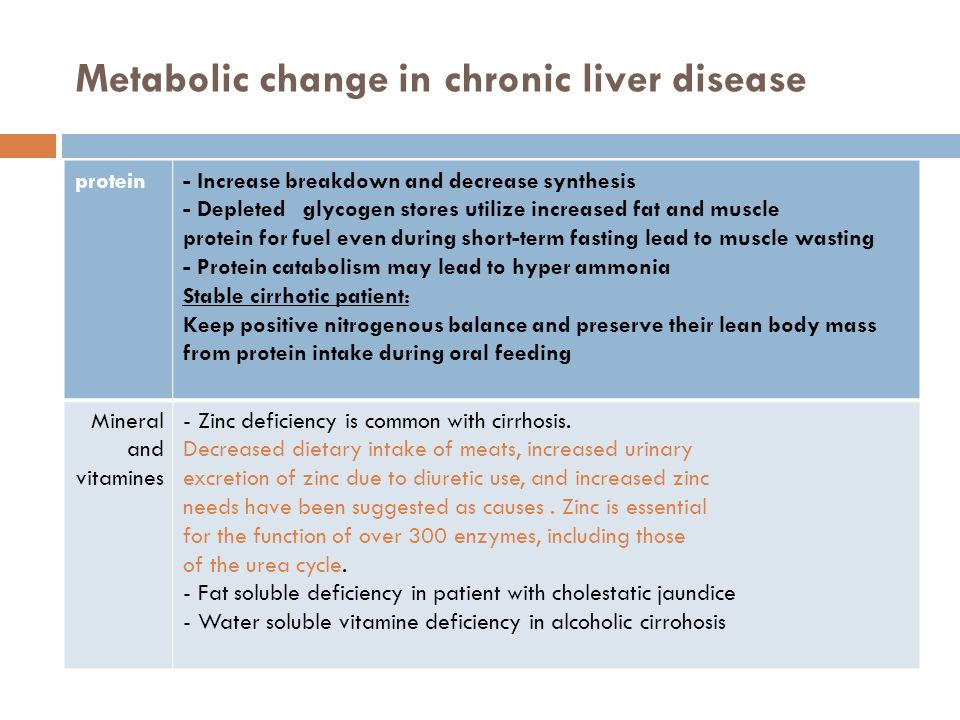 Metabolic change in chronic liver disease