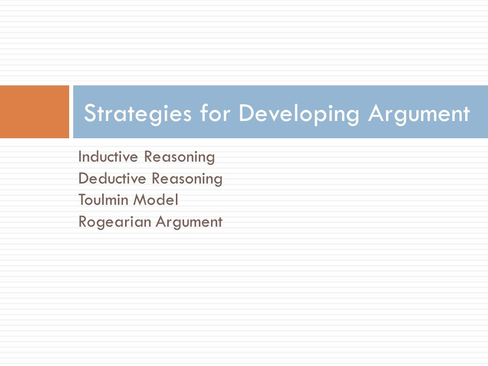 Strategies for Developing Argument