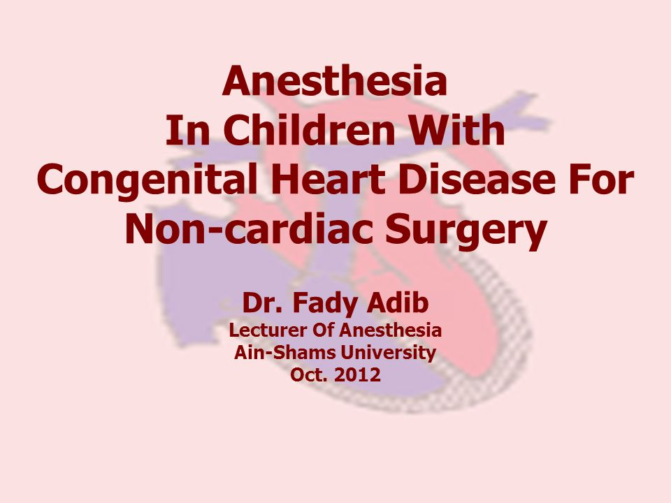 Lecturer Of Anesthesia