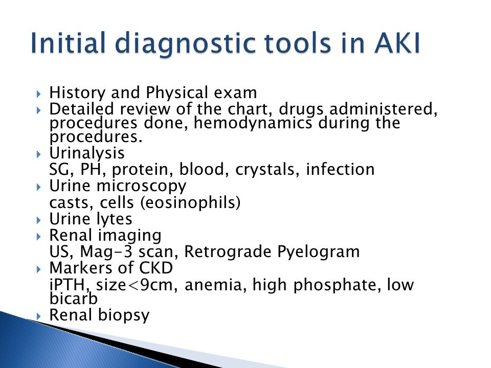 Initial diagnostic tools in AKI