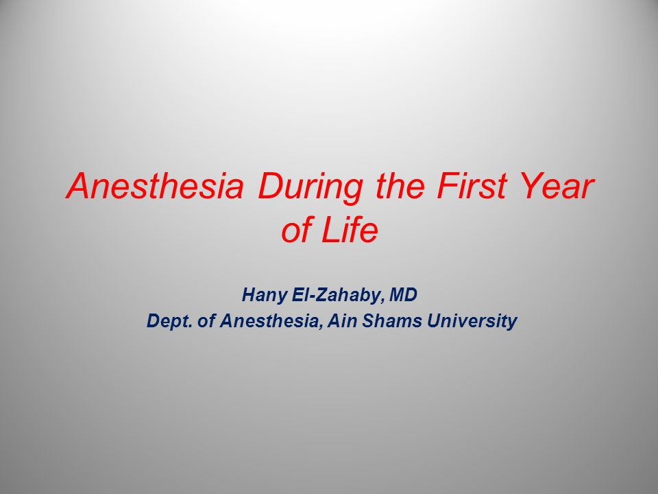 Anesthesia During the First Year of Life