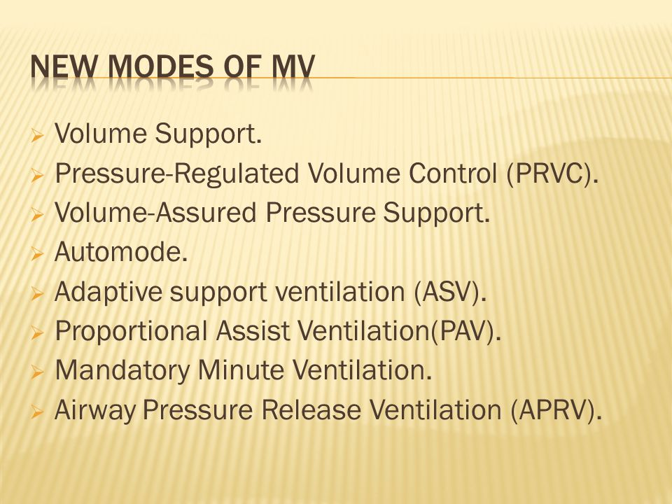 New modes of MV Volume Support.