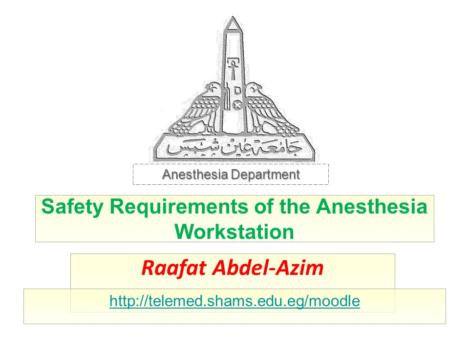 Safety Requirements of the Anesthesia Workstation