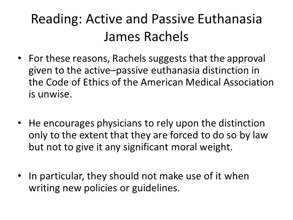 research papers on active euthanasia