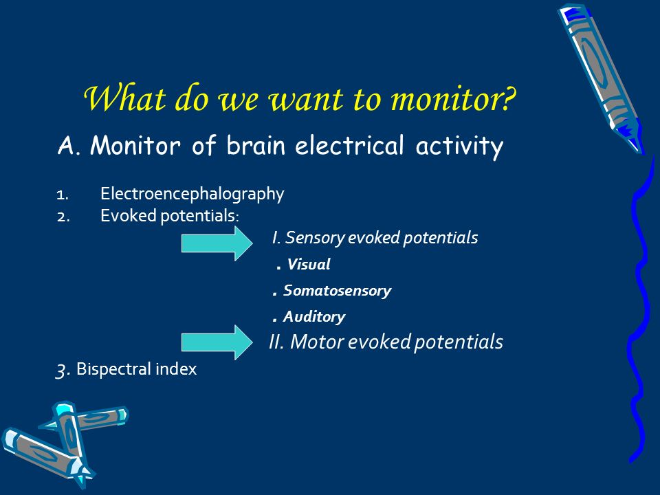 What do we want to monitor