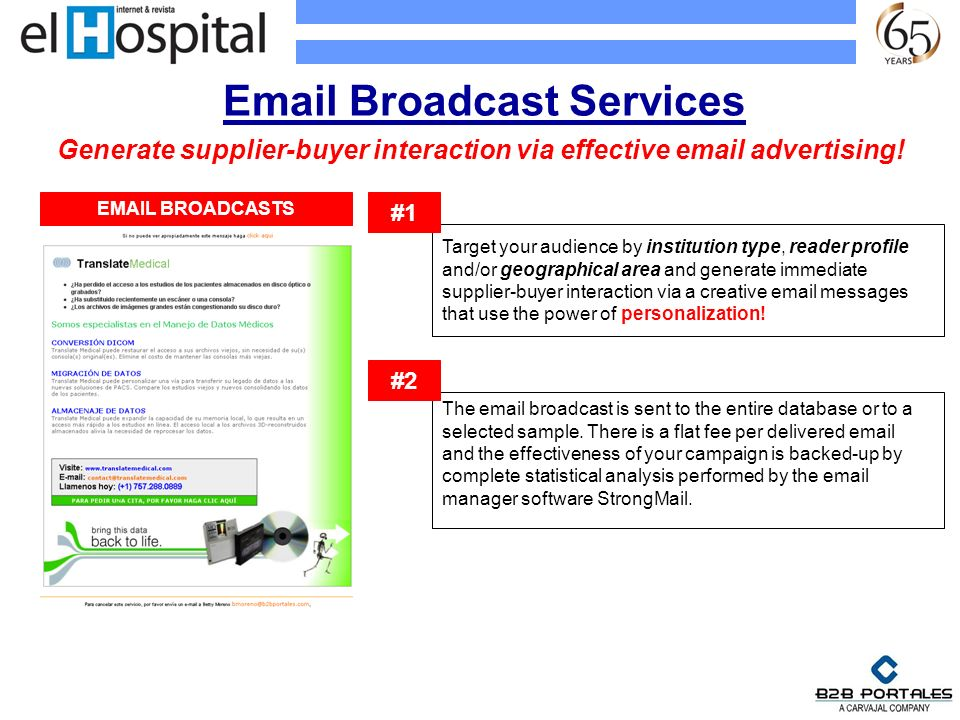 Email Broadcast Services