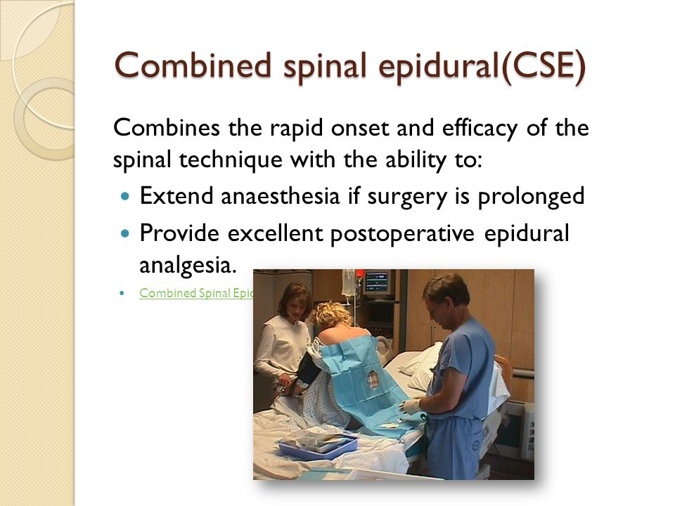 Combined spinal epidural(CSE)