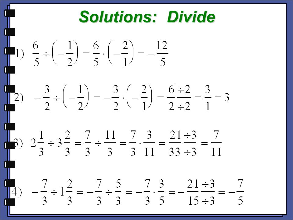 Solutions: Divide