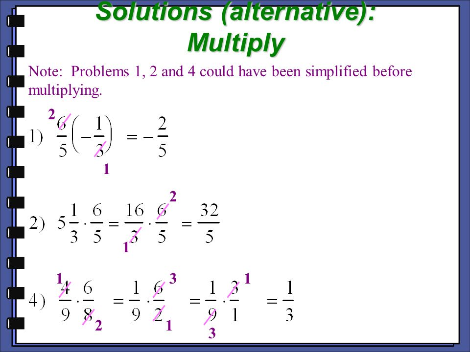 Solutions (alternative): Multiply