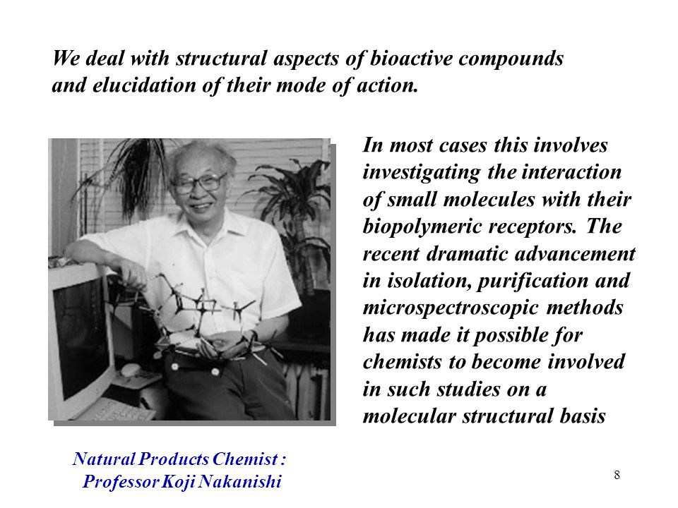 Natural Products Chemist : Professor Koji Nakanishi