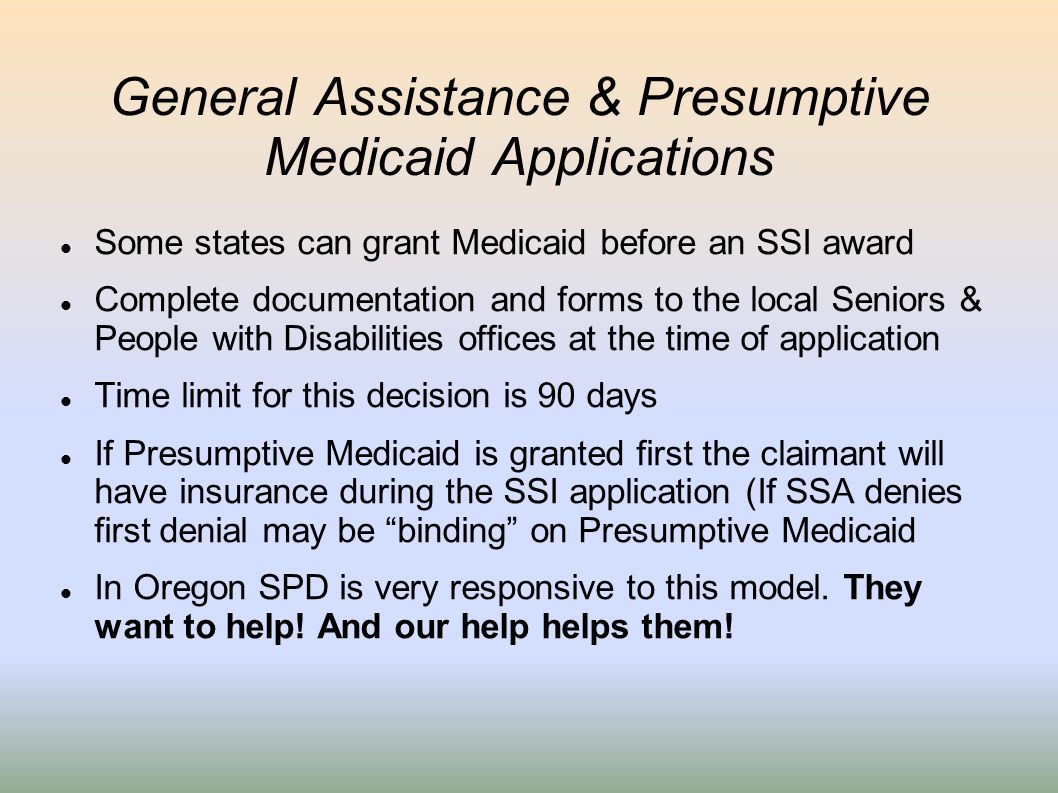 General Assistance & Presumptive Medicaid Applications