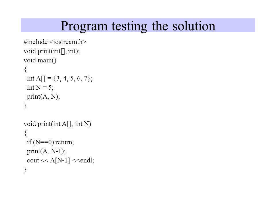 Program testing the solution