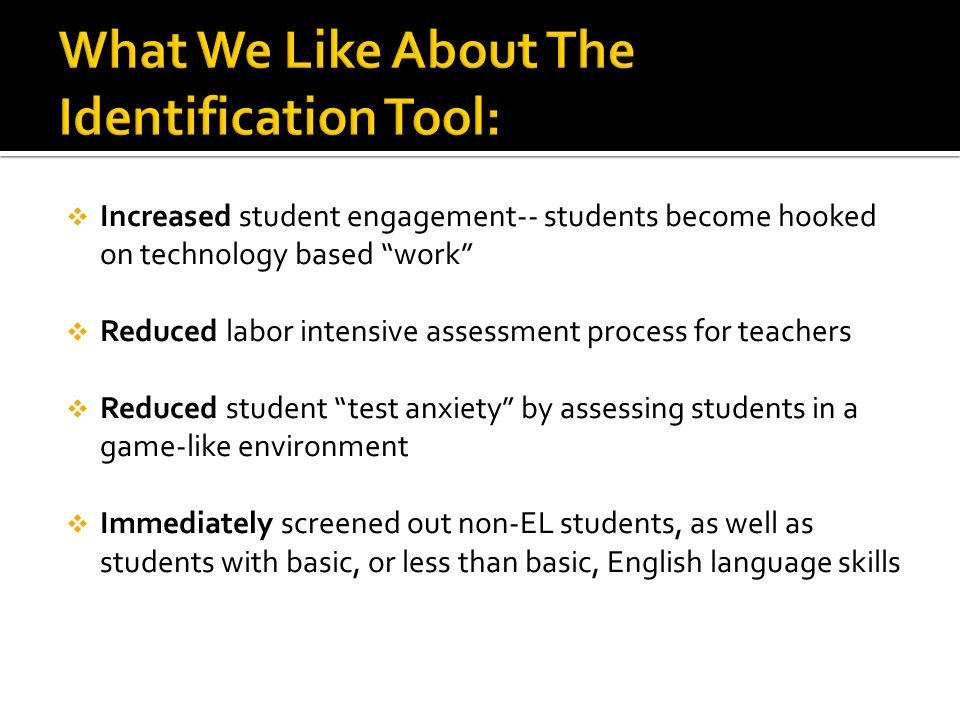 What We Like About The Identification Tool: