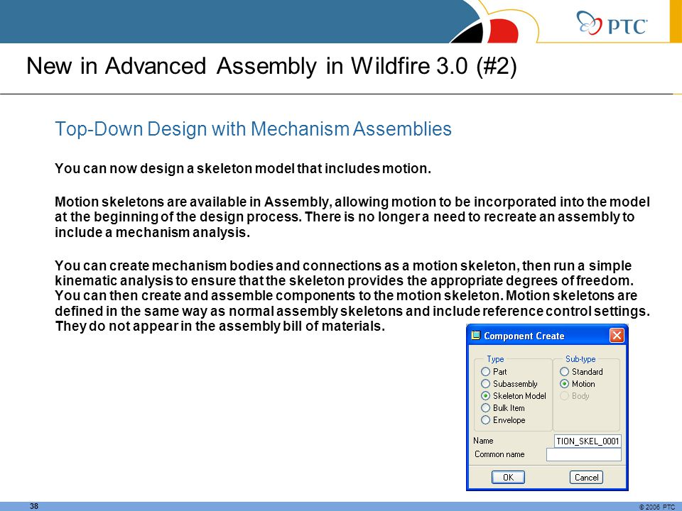 New in Advanced Assembly in Wildfire 3.0 (#2)