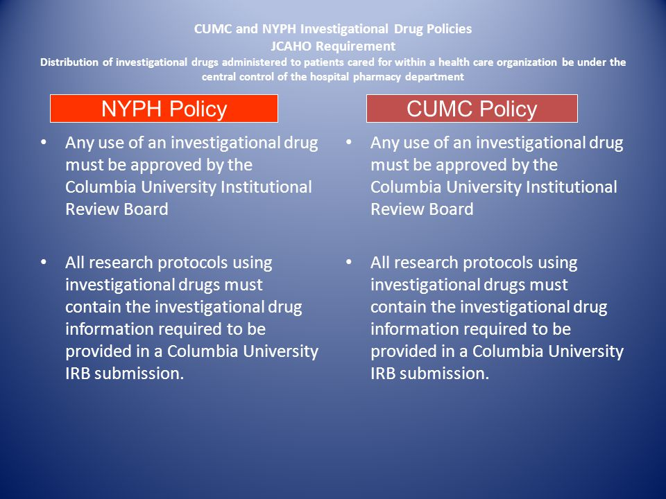 NYPH Policy CUMC Policy