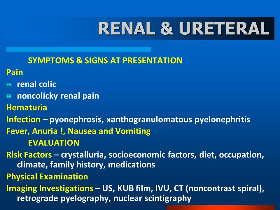 RENAL & URETERAL SYMPTOMS & SIGNS AT PRESENTATION Pain renal colic