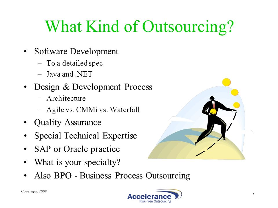 What Kind of Outsourcing