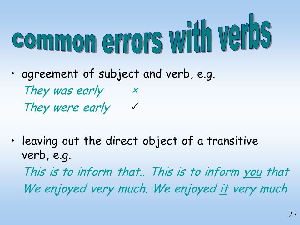 common errors with verbs
