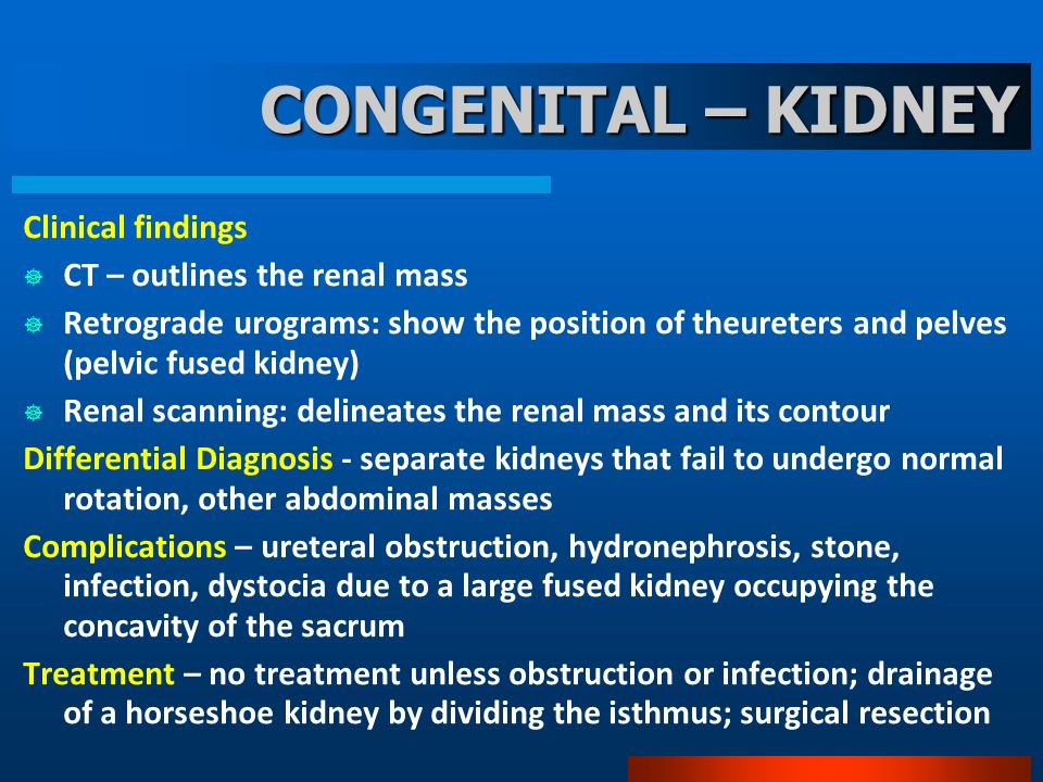 CONGENITAL – KIDNEY Clinical findings CT – outlines the renal mass