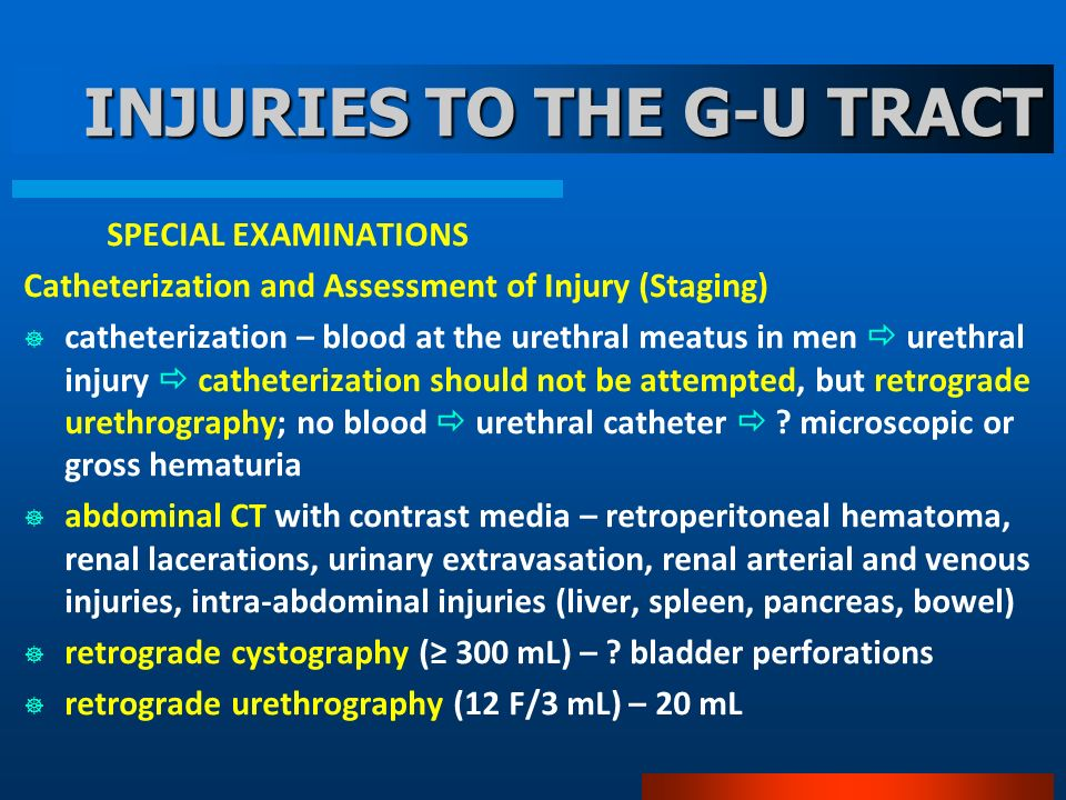 INJURIES TO THE G-U TRACT