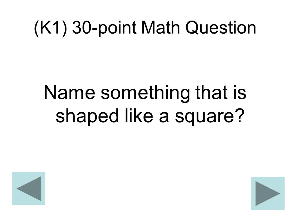 (K1) 30-point Math Question
