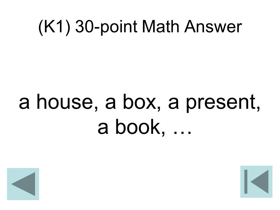 a house, a box, a present, a book, …